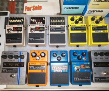 Customized Foot Pedals by Performance Guitar